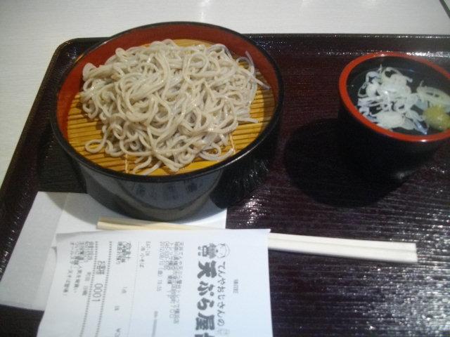 横浜でお蕎麦